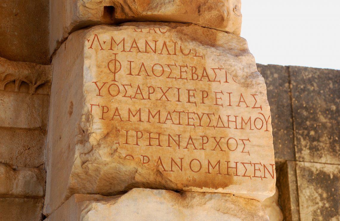 Athènes : des musées gratuits ou à petits prix